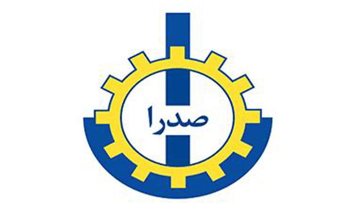 شرکت صنایع دریایی ایران