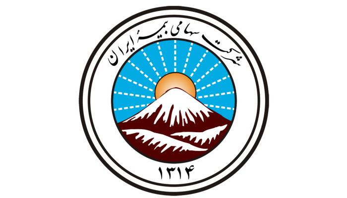 بیمه ایران