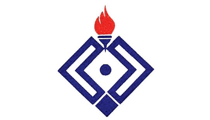 شرکت پتروشیمی کرمانشاه