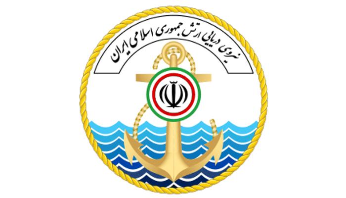 نیروی دریایی ارتش ج.ا.ا