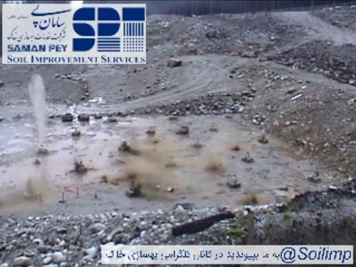 روش انفجاری بهسازی خاک در یک پروژه با سطح آب زیرزمینی بالا